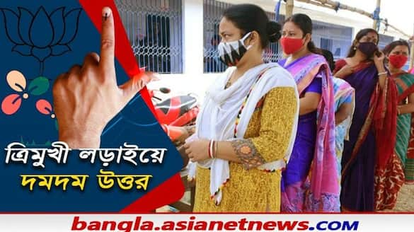 CPM -TMC and BJP are fighting for Dumdum Uttar Assembly Constituency BDC
