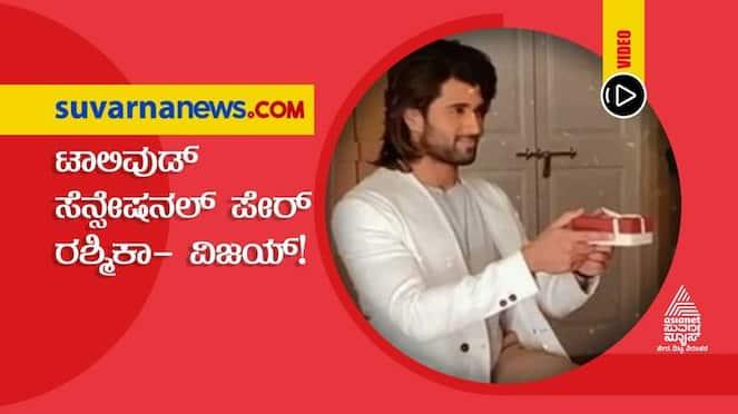 Vijay Devrakonda proposes Rashmika mandanna in new Tv commercial vcs