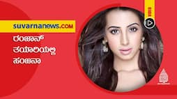 Sandalwood actress Sanjjanaa Galrani trolled as she is ready for Ramzan vcs