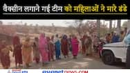 Women attacked with a stick on the team that came to vaccinate in madhya pradesh KPZ