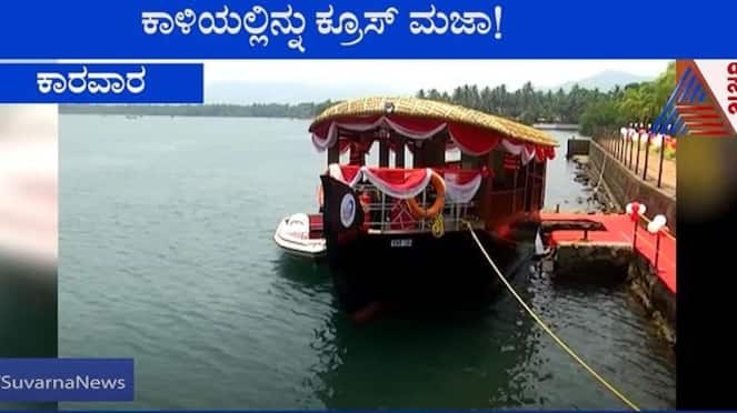 Cruise Tourism Across Kali River in Uttara Kannada mah