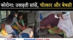 Husband dies in hospital due to lack of oxygen in nashik Maharashtra KPZ