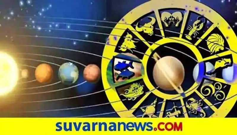 Daily Horoscope Of 23 May 2021 in kannada pod