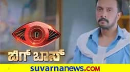 Reason Kiccha Sudeep To Stay Away From Bigg Boss House vcs