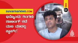 Kannada film industry calls for self lockdown stop film shooting vcs