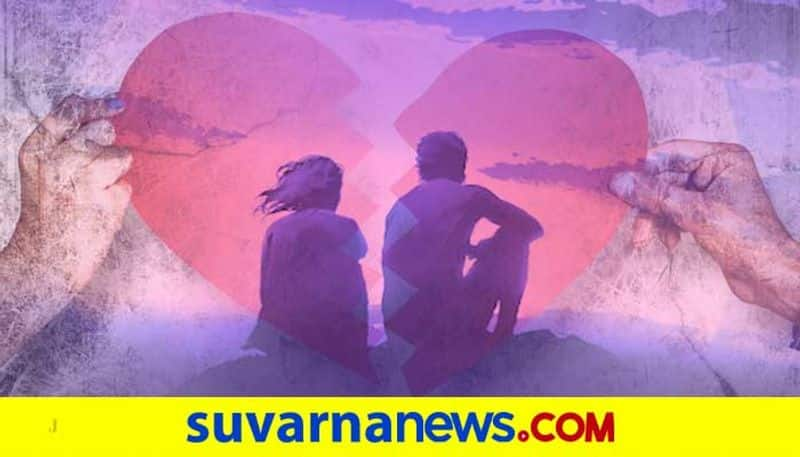 How to reduce extra marital relationship urge