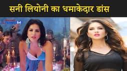 Sunny Leone rocked the dance on 'Blue Hai Pani Pani' kpv