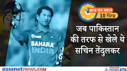 Today History 10 Things: Learn 10 things about Sachin Tendulkar KPZ