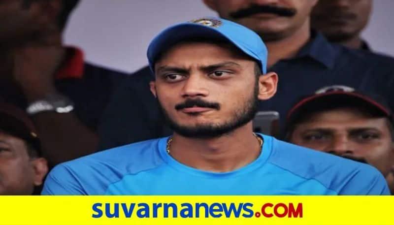 IPL 2021 Axar Patel Joins Delhi Capitals Squad After Recovering From coronavirus kvn