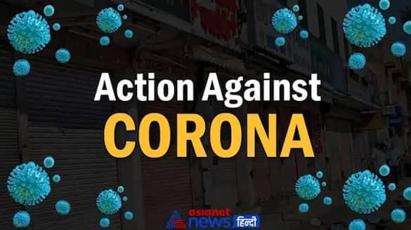 Coronavirus feared of enter into thos village, because of