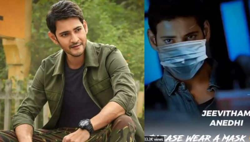 telangana police said corona rules with mahesh dailogue and mahesh readt to give double treat for fans  arj