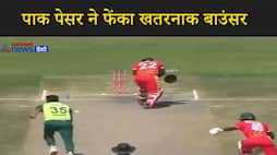 Pakistan Vs Zimbabwe 2nd T20 Arshad Iqbal Bouncer Breaks Tinashe Kamunhukamwe Helmet kpv