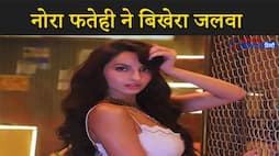 bollywood actress nora fatehi dance video Viral  kpv