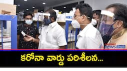 Excise Minister conducted inspection in covid ward at mahaboobnagar akp