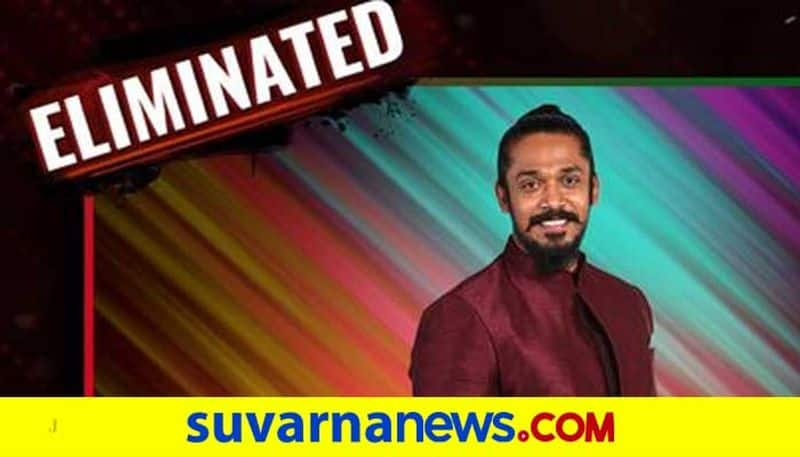Netizens point out why Colors Kannada BBK8 Rajeev eliminated vcs