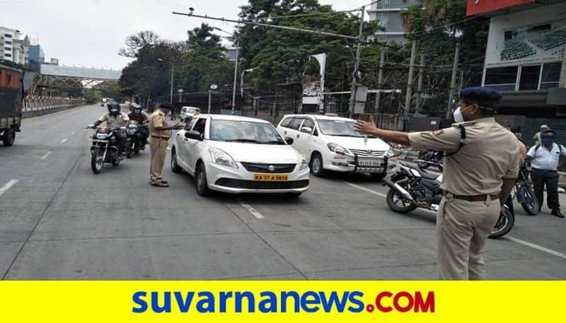 Police Greeting to Birde Groom on His Marriage During Weekend Curfew in Bengaluru