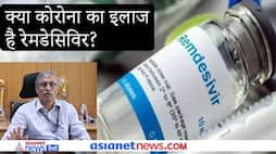 is Remedesivir's Cure of Corona, Know what the experts say KPZ