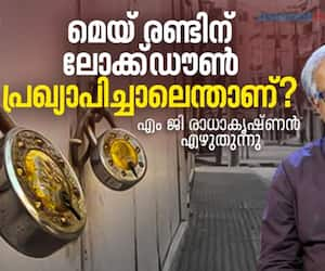 MG Radhakrishnan on lock down and covid crisis