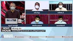 <p>mr abhilash talks about supreme court</p>