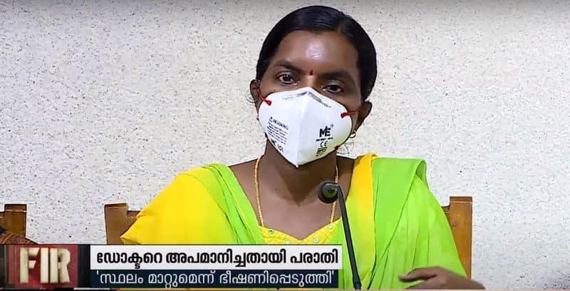 complaint against thrissur corporation councilor by doctor
