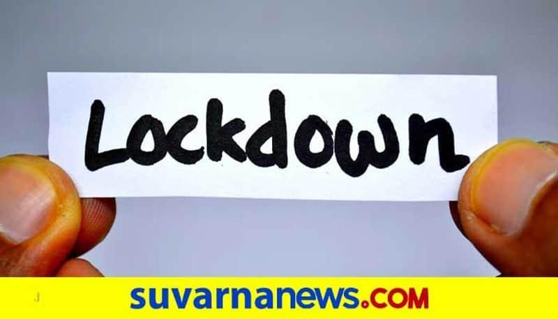 Full Lockdown In Yadagir Over Corona From May 19 to 21 rbj