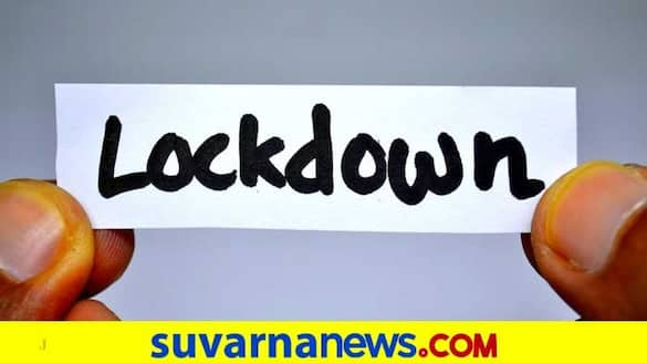 Full Lockdown In Yadagir Over Corona From May 19 to 21 rbj