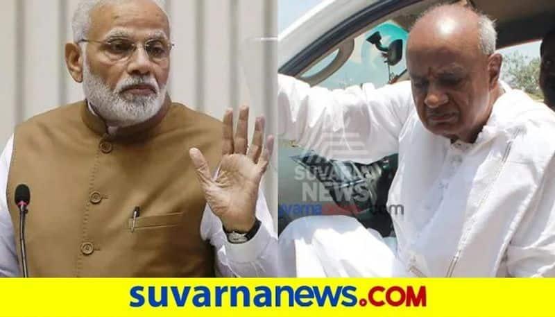 HD Devegowda Writes to PM Modi about Farmers problems rbj