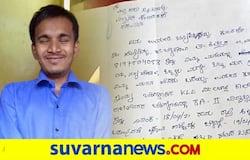 <p>Dharwad youth death</p>