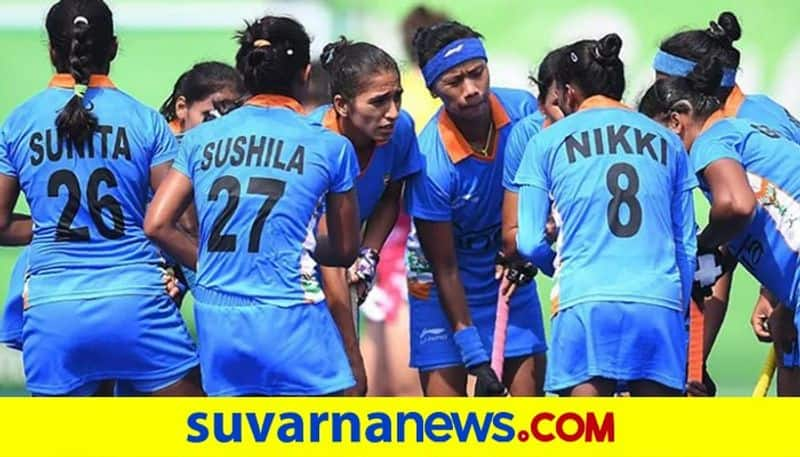 Tokyo Olympics Indian womens hockey team already Practice on Japan time kvn