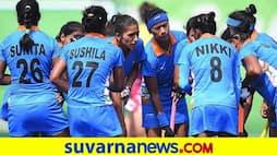 <p>Indian Women's Hockey</p>