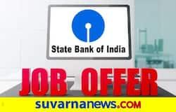 <p>State bank recruiting</p>