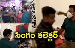 Night Curfew Violation: DM flung into action stops the marriage event and suspends local police in-charge