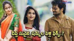 Bigg Boss Deepthi Sunaina To Marry Youtube Star Shanmukh Jaswanth..?