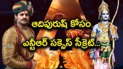 NTR success Formula For Prabhas Pan Indian Movie Adipurush