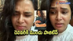 Hariteja Gets Emotional over her testing positive before delivery