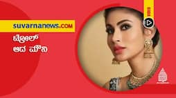 Bollywood Mouni Roy trolled for sharing vacation picture vcs
