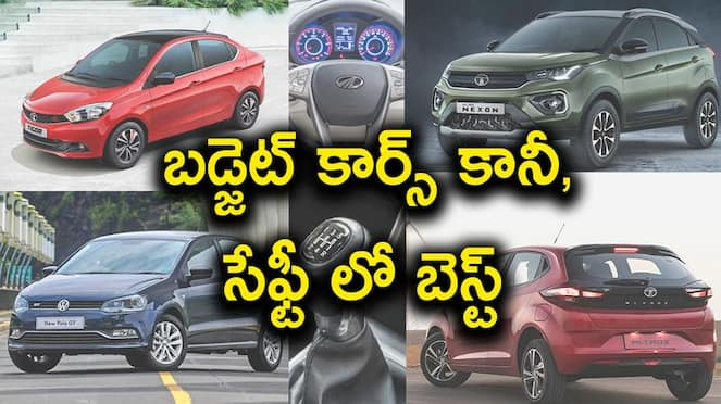 Top 5 safest Cars under 10 lakh Rupees