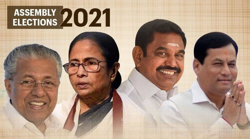 Exit poll result 2021 LIVE: BJP may retain Assam says  exit polls