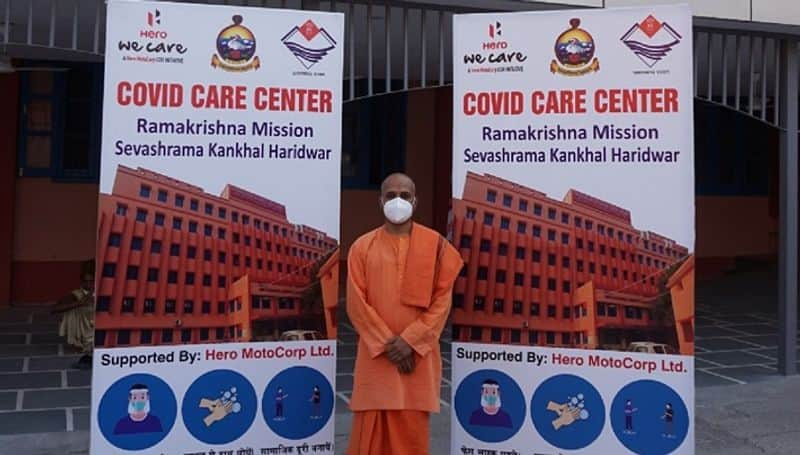 Hero motocorp steps up its covid 19 relief initiatives  Partners with Ramakrishna Mission ckm
