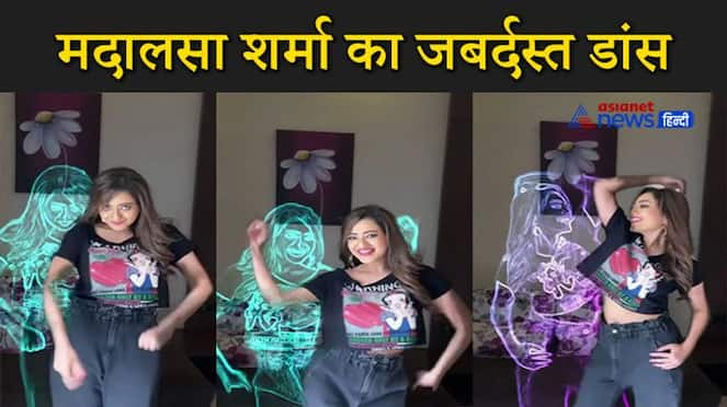 tv show anupamaa fame madalsa sharma dance video kpv