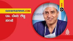 Dr Devi Shetty Warns of 3rd Wave and Need of Medical Assistance hls
