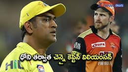 Only Kane Williamson can effectively captain CSK if MS Dhoni Retires