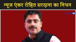 Famous anchor rohit sardana passed away, was infected by corona KPV