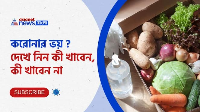 Daily diet chart for covid patient PNB