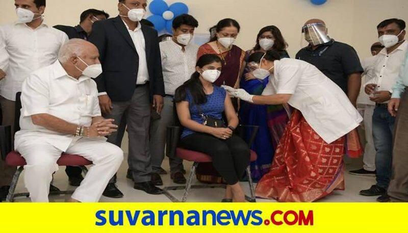 Karnataka Govt withdraws global tender for Covid vaccines mah