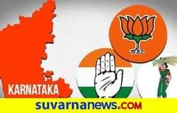 <p>Karnataka</p>