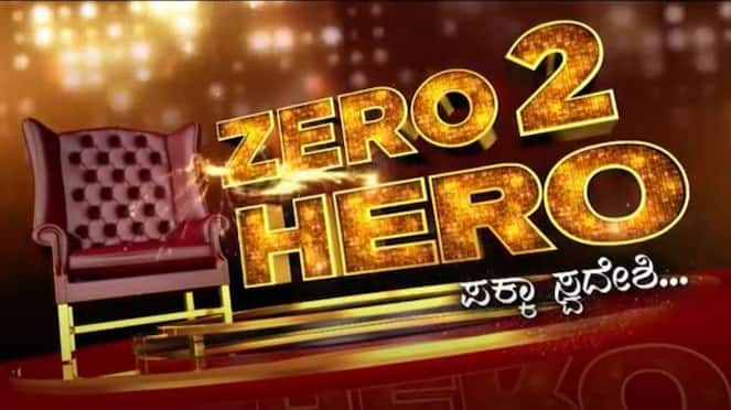 Zero To Hero Davanagere Lalitha International School founder Shashikala hls