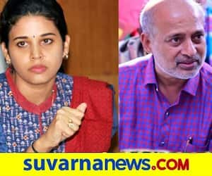 Setback to IAS officer Rohini Sindhuri, MLA Sa Ra Mahesh gets clean chit in land encroachment case-ycb