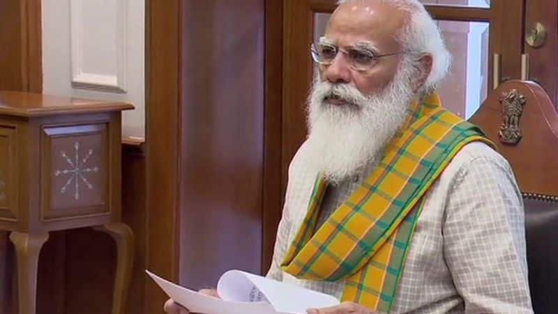 Prime Minister modi reviews availability  supply of oxygen and medicines bsm