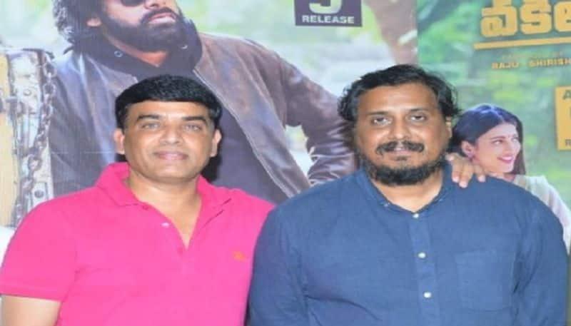 police complaint against vakeel saab producer dil raju and director venu sriram  arj